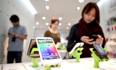 Advertising to women: why HTC has a dude problem | Technology in Business Today | Scoop.it