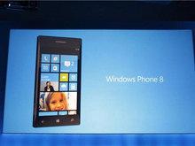 Windows Phone 8 est en version RTM   Geeks   Scoop.it