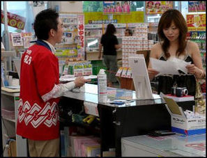 YOUNG PEOPLE AND WORK IN JAPAN: FREETERS, NEETS, TEMPORARY WORKERS AND SHY ABOUT WORKING ABROAD - Japan | Facts and Details | Freeters in Japan | Scoop.it