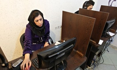 Iran to expand policy of 'smart filtering' of the internet | Cyber Defence | Scoop.it