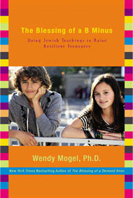 Eustress, Distress, and Reslience for our Teens: Thoughts inspired by Mogel | Engaging students in the 21st century | Scoop.it