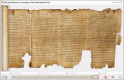 Des manuscrits de la mer morte en ligne | Actualités Bibliques | Scoop.it