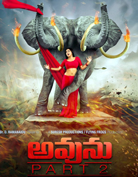 Avunu 2 Movie Review And Rating | Andhra Wishesh | Scoop.it