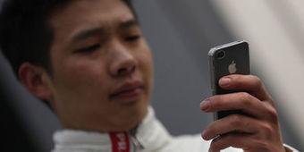 Comment les applications iPhone aspirent vos données à votre insu | Jean-Michel Roullé (Resp. Communication) | Scoop.it