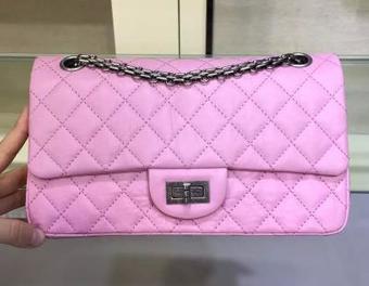 Replica Designer Chanel 2.55 Reissue Size 225 Classic Flap Bag Pink/Silver 2016 E38003 259-replica Chanel 2016 | replica chanel blog | Scoop.it
