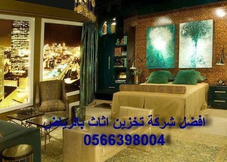 افضل شركة تخزين اثاث بالرياض 0566398004   السيد احمد محمد   Scoop.it