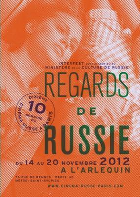 Semaine du cinéma Russe à Paris du 14 au 20 novembre 2012 | Paris Secret et Insolite | Scoop.it