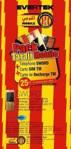 Edition limitée du pack #TarajiMobile en partenariat avec #EVERTEK | Taraji Mobile | Scoop.it