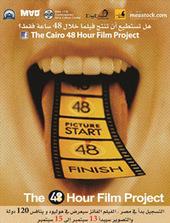 Un premier film à portée de main | Égypt-actus | Scoop.it