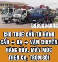 Cho Thuê Xe Tải 5 Tấn, Thùng 6m Gọi 0989834048 | Cho thuê xe cẩu tự hành | Scoop.it