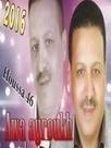 Houssa 46-Awa Ayroukh 2016 Music Mp3 en ligne | zik-Mp3.Com | Scoop.it