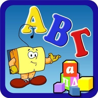 Your #1 Source for Software and Software Downloads! » Smarty Plays With the Greek Alphabet [Download] | Genuine Software for Business - Discount Sale | Scoop.it
