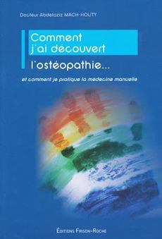 à l'ombre du cerisier...: Comment j'ai découvert l'ostéopathie - Dr ... | Pédiatrie et Néonatologie | Scoop.it