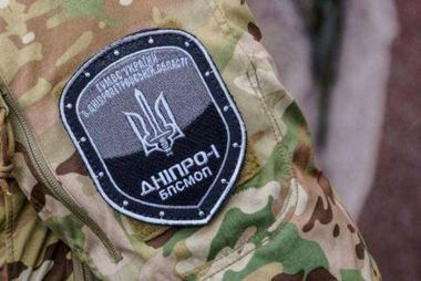 Les bourreaux d' #Ukraine, #témoignages de prisonniers civils échangés #Donbass - Donetsk International Press Center | Infos en français | Scoop.it