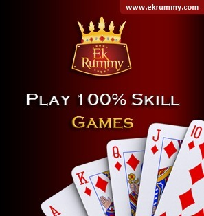 Playing Rummy Game | EkRummy | Scoop.it