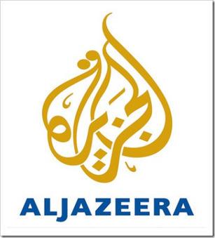 QATAR: Quand terrorisme, religion et argent font bonménage | Le Monde Arabe | Scoop.it