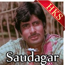 Hindi Karaoke Songs - Sajna Hai Mujhe Sajna - MP3 | Hindikaraokeshop - Buy Indian Music and Hindi Song | Scoop.it