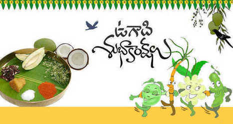 Happy Ugadi Wishes, Quotes, Text Messages, sms, Wallpapers, Photos, Fb Dp, Whatsapp Status in Telugu, English, kannada - tollytrendz | tollytrendz | Scoop.it