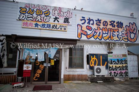 [photo] Minamisoma, ville fantome à 20 kilometres de la centrale nucléaire de Fukushima | Wilfried Maisy | Japon : séisme, tsunami & conséquences | Scoop.it