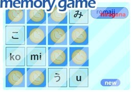 Hiragana Memory Game | Learning Japanese | Scoop.it