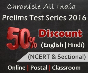 All India Test series 2016 (NCERT & Sectional) | IAS100 - Online portal for IAS examination | Scoop.it