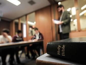 Ethics classes end '130 years of discrimination against children' | Ethics | Scoop.it