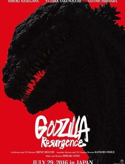 فيلم Godzilla Resurgence 2016 مترجم | مشاهدة مسلسل امراة اخرى الح17لقة | Scoop.it
