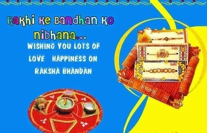 Happy Raksha Bandhan Wishes,quotes,poems,sms in Hindi For Sisters,Brothers   Social Bookmarking Sites   Scoop.it