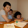 The Koyal Group Articles about Japan's plans to lift economy by getting moms back to work