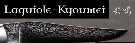 Le Laguiole prend des accents japonais avec une alliance de savoir-faire ! - Capfeminin.fr | L'Etablisienne, un atelier pour créer, fabriquer, rénover, personnaliser... | Scoop.it