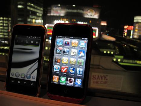 Mobile Marketing Secrets | Mobile Marketing | Scoop.it