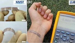 Tiny Generator Uses Heat to Power Wearables | EE Times | Wearable Technology | Scoop.it