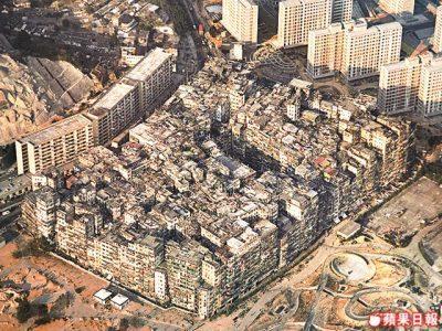 Kowloon city, el mayor hormiguero humano del planeta y las calles másoscuras. | Noticias de David | Scoop.it