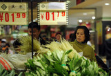 China's Inflation Accelerates as Chill Boosts Food Prices - Bloomberg | Collected Economics | Scoop.it