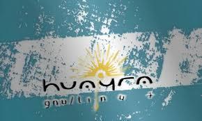 HUAYRA GNU/Linux Nuevo Sistema Operativo Libre | Sistemas Operativos | Scoop.it
