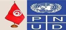 Tunisie – PNUD: promotion de l'entrepreneuriat à Médenine et ... - Economiste Maghrébin   Coopération internationale décentralisée   Scoop.it