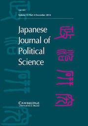 Cambridge Journals Online - Japanese Journal of Political Science - Abstract - Internet and Democratic Citizenship among the Global Mass Publics: Does Internet Use Increase Political Support for De... | Peer2Politics | Scoop.it