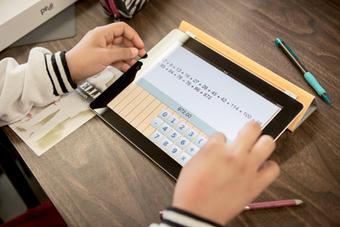 Éducation : prêts pour l'iClasse ? | TICE | Scoop.it