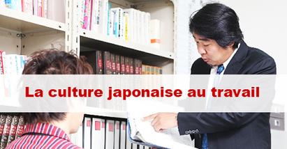 La culture japonaise au travail | japon | Scoop.it