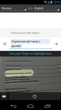 Google Traduction pour Android : 50 langues désormais ... | Applications Iphone, Ipad, Android et avec un zeste de news | Scoop.it