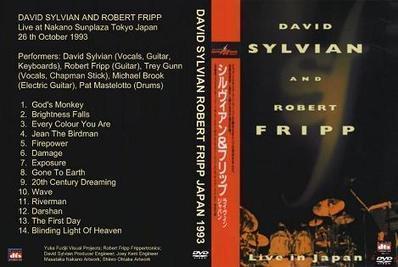 PREPARED GUITAR: David Sylvian & Robert Fripp - Live in Japan 1993 | Prepared Guitar | Scoop.it