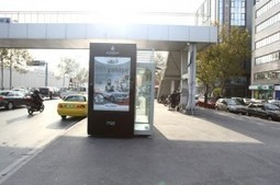 Digital signage for public information | PC Enclosure | LCD Enclosure | The Meeddya Group | Scoop.it
