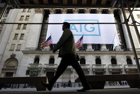 Chinese group buys AIG aircraft firm for up to $4.8 bln | Firstpost | Chinese Cyber Code Conflict | Scoop.it