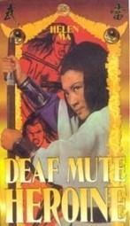 Watch Deaf Mute Heroine Movie 1971 Online Free Full HD Streaming,Download   Hollywood on Movies4U   Scoop.it