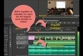Οδηγός μάθησης (tutorial) για επεξεργασία βίντεο (μοντάζ) από την Εκπαιδευτική ΡαδιοΤηλεόραση | web2.0 | Scoop.it