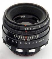 Helios-44 | M42 lens mount | Scoop.it