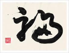 Ressources pour apprendre le chinois, le japonais et d'autres langues asiatiques | ParisBilt | Scoop.it
