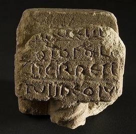 Τα γράμματα στην Ελληνική γλώσσα δεν είναι στείρα σύμβολα | omnia mea mecum fero | Scoop.it