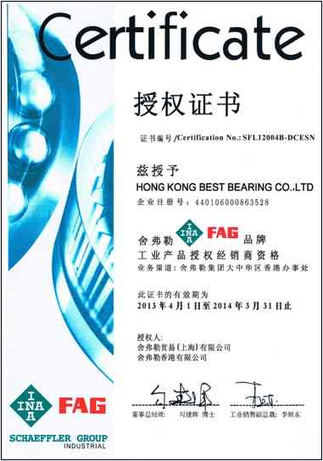 SKF 6205 Deep Groove Ball Bearing - Best Bearings Centry | asfafqwfrq | Scoop.it