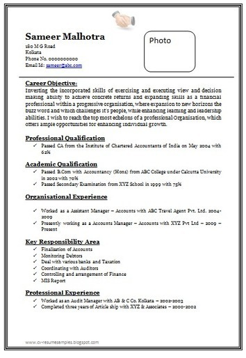 sample fashion admissions essay professional definition essay